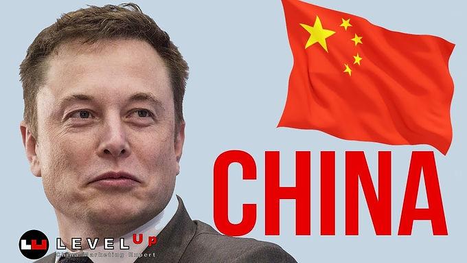 Elon Musk ขอบคุณรัฐบาลจีน ทิศทางลงทุนที่เซี่ยงไฮ้