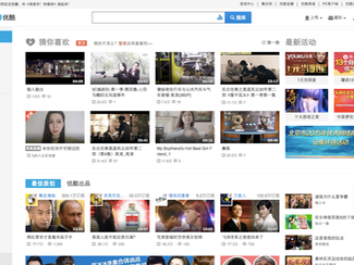 Youtube ดูในจีนไม่ได้ จะทำตลาดจีนจำเป็นต้องมี Youku Tudou