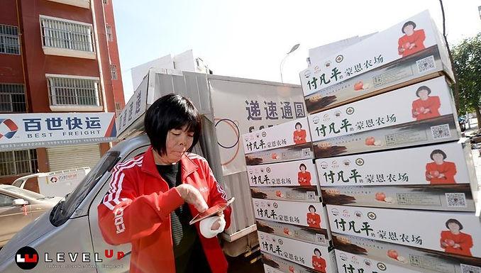 ชาวสวนจีนพิการ ตั้งตัวได้จากธุรกิจออนไลน์ E-commerce