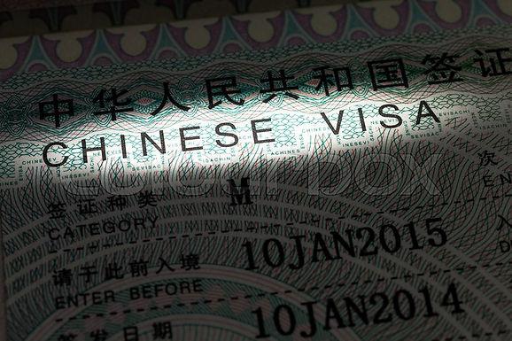 จีนออกวีซ่าพิเศษสำหรับชาวต่างชาติในสายงานที่ขาดแคลน