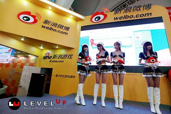 สรุปครึ่งปีแรก 2018 คนจีนใช้โซเชียล WeiBo ถึง 184 ล้านคนต่อวัน