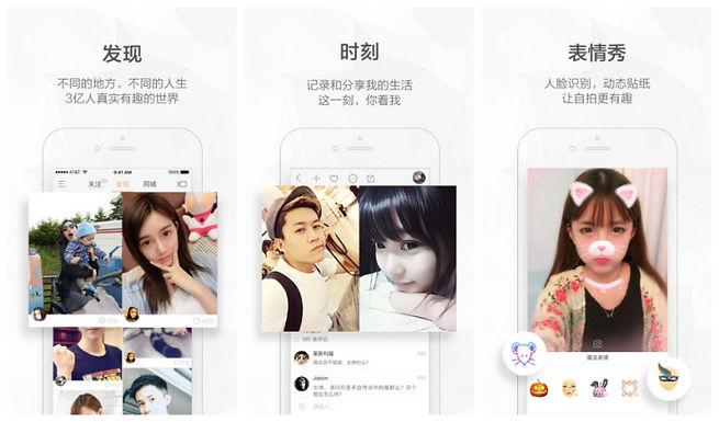 Kuaishou ขึ้นอันดับ 1 สำหรับ App วีดีโอสั้นที่คนจีนใช้มากที่สุด