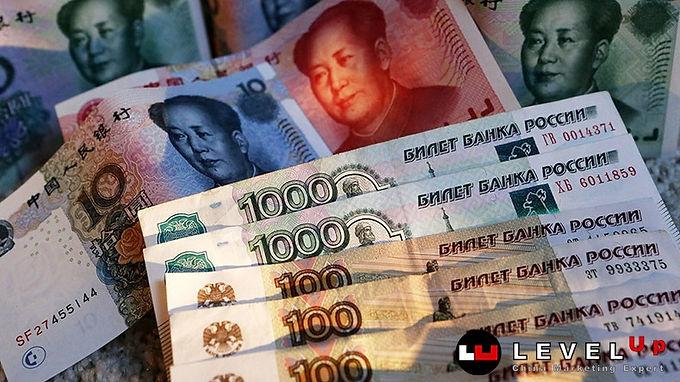 จีน-รัสเซีย ทำข้อตกลงลดการใช้เงินดอลลาห์สหรัฐทางการค้า
