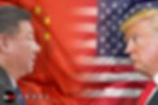 ส่งออกไทยต้องเตรียมรับมือ ผลกระทบสงครามการค้าจีน-สหรัฐ
