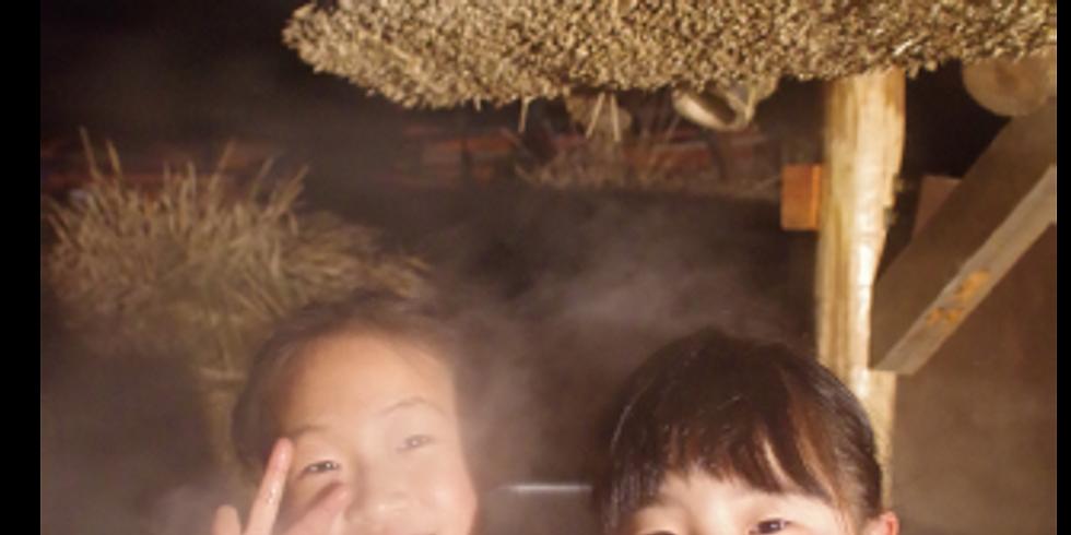 2泊3日 お正月遊びをやってみよう! 新春お正月キャンプ