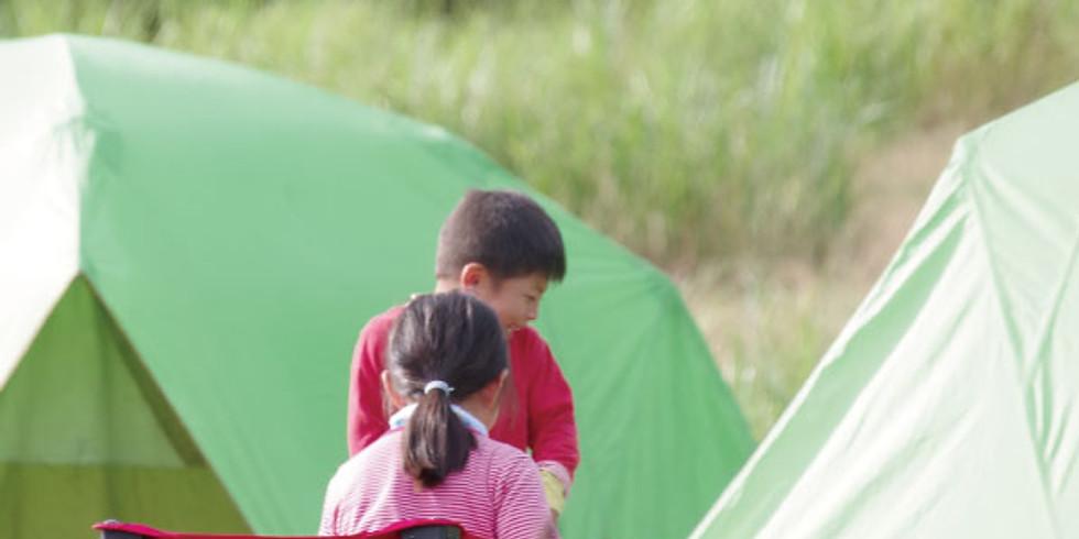 5/22-23 手ぶらでOK!お手軽ファミリーキャンプ