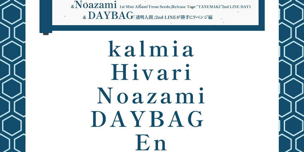 "kalmia×Hivari 花鳥風来 Tour2021 & Noazami 1st Mini Album『From Seeds』Release Tour ""TANEMAKI""2nd LINE DAY1 & DAYBAG「透明人間」2nd.."