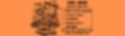 Copy of VBS 2020-2.png