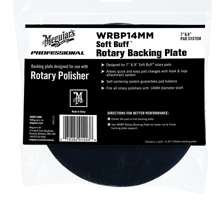 Meguiar's® Soft Buff™ WRBP Rotary Backing Plate, 7 or 8 in Dia, 5/8 in Arbor