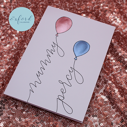 Personalised balloon Mother's Day card