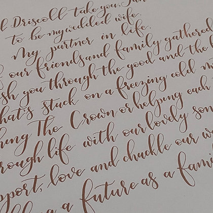 Handwritten wedding vows - framed or unframed