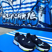 sponsor from adidas