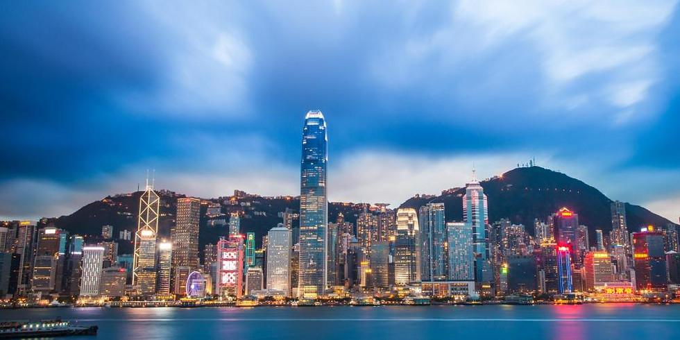 Yesports Global Talents Conference (Hong Kong)