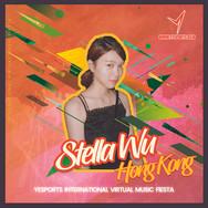 Stella Wu
