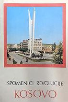 Kosovo cover.jpg