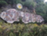 Vrutok, MK -3.jpg