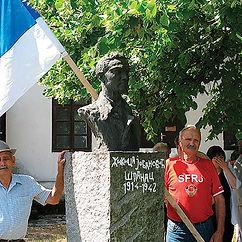 A photo of a sculpture of Miša Pantić (Миша Пантић).