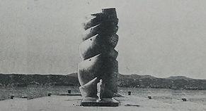 Zadar concept3.jpg