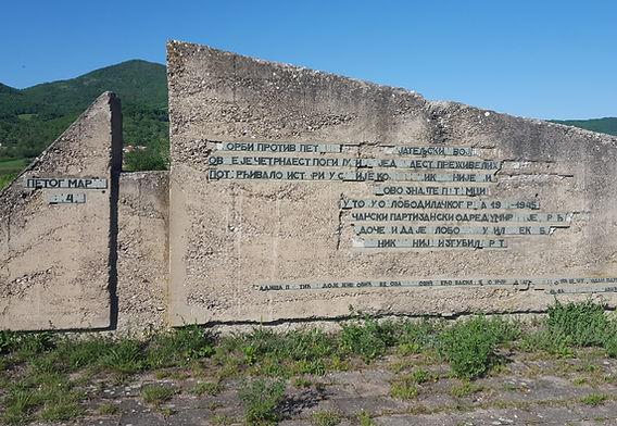Entrance wall at Ostra spomenik monument
