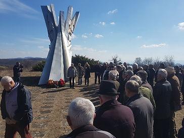 Ostra-Spomenik-1.jpg