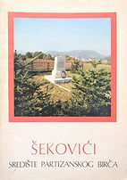 Sekovici booklet cover.jpg