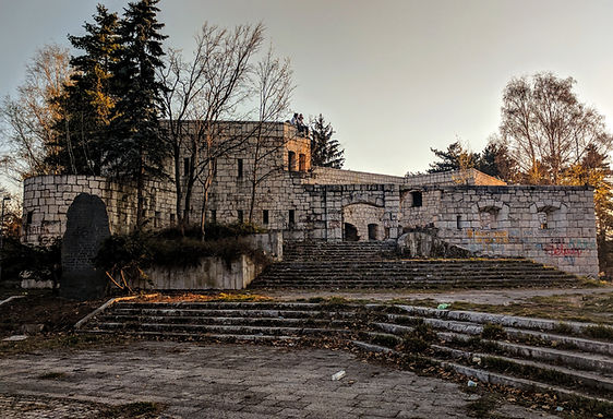 A photo of the Austro-Hungarian fortress at the Vraca Spomenik Park in Sarajevo, Bosnia.