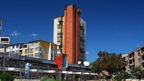 Business Trade Center, Pirot [1966 - Jer
