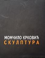 momcilo_krkovic_monografija.jpg