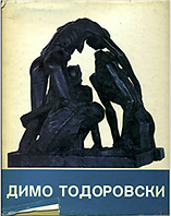 Dimo_Todorovski.png