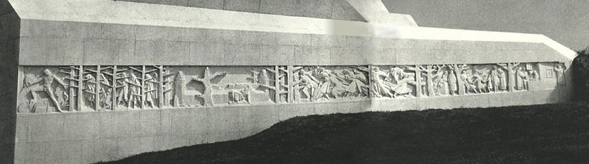 Northeast Wall1.jpg