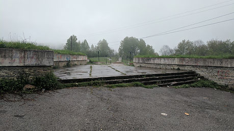 Photo of the entrance to the WWII spomenik complex in Brezovica, Kosovo