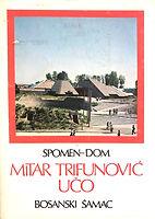 Spomen Dom Samac cover.jpg