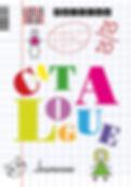 Catalogue2020_CV4 BD.jpg