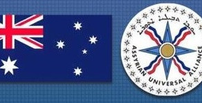 DECLARATION OF AUA IN AUSTRALIA IN SUPPORT OF ITS ACTIONS IN COMPLIANCE WITH THE AUA CONSTITUTION