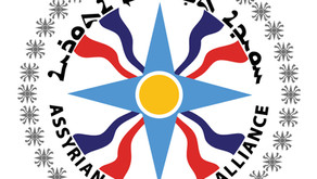 Assyrian Universal Alliance Media Release