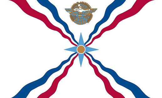 AssyrianFlag.jpg