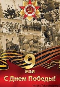 Изменения в расписании на майские праздники