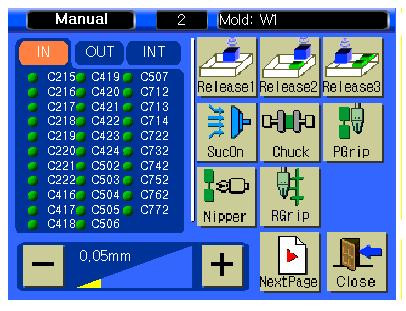 2. Manual Screen