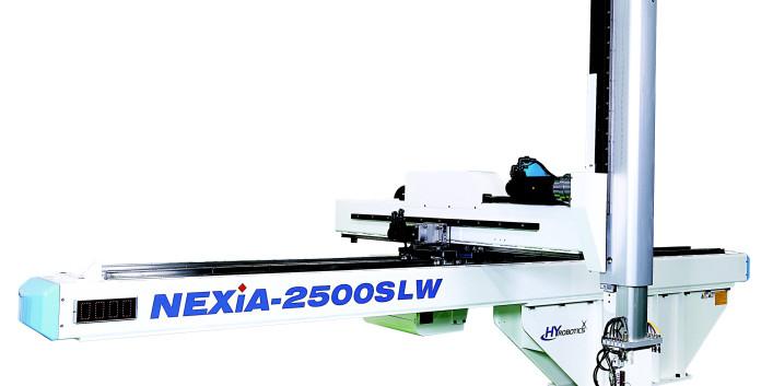 NEXIA-2500SW-1.jpg