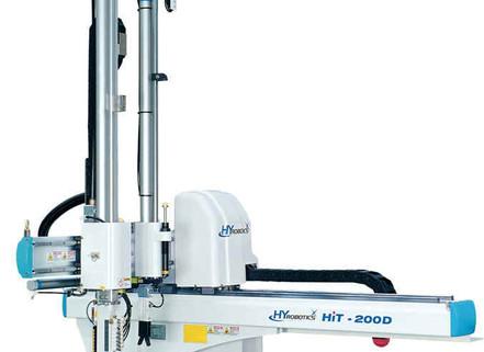 HIT-200D-1.JPG