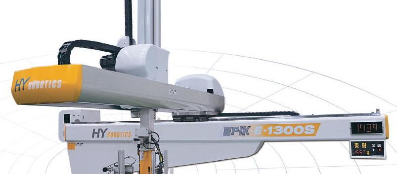 EPIK-ROBOT.jpg