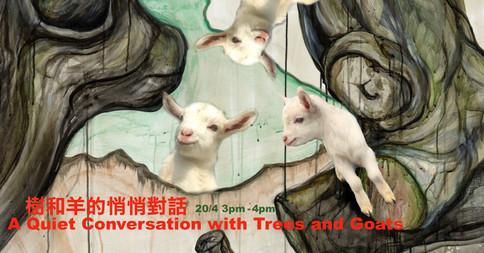 Talk-Fb-event-banner.jpg