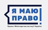 ja_maju_pravo.png