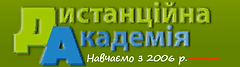distancijna_akademija.png