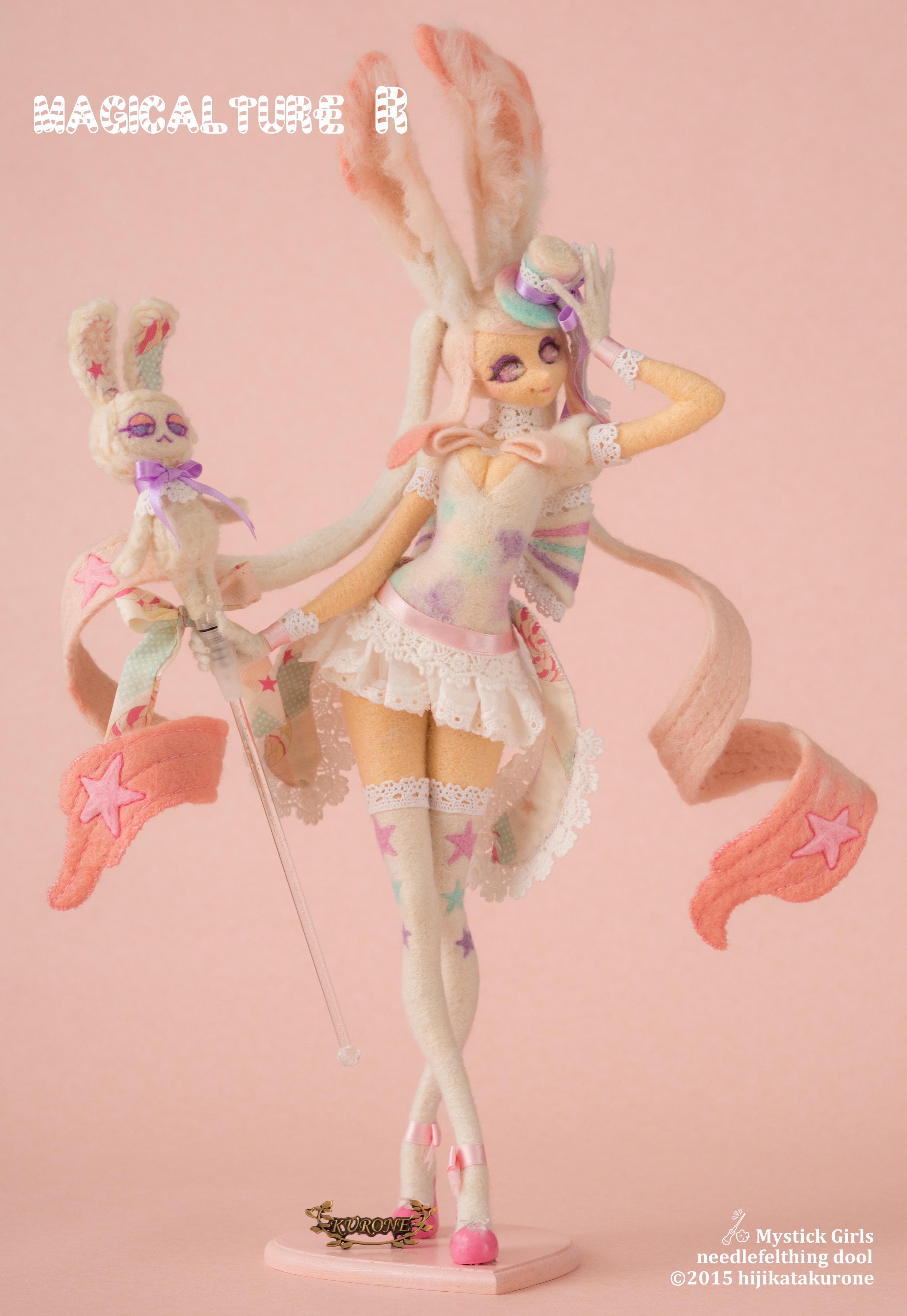 魔法少女マジカル☆ミミィ 羊毛フェルト