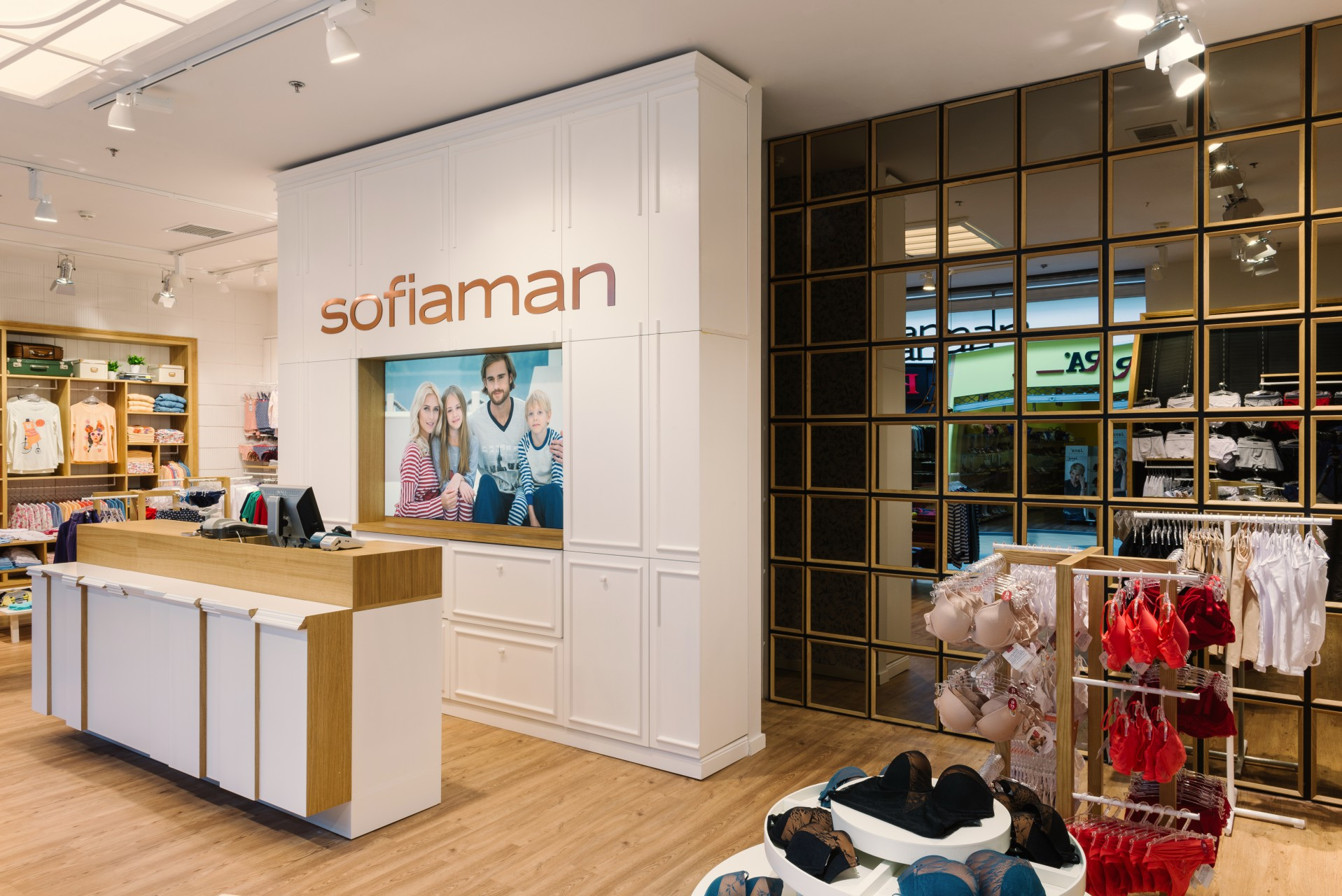 Sofiaman 01.jpg