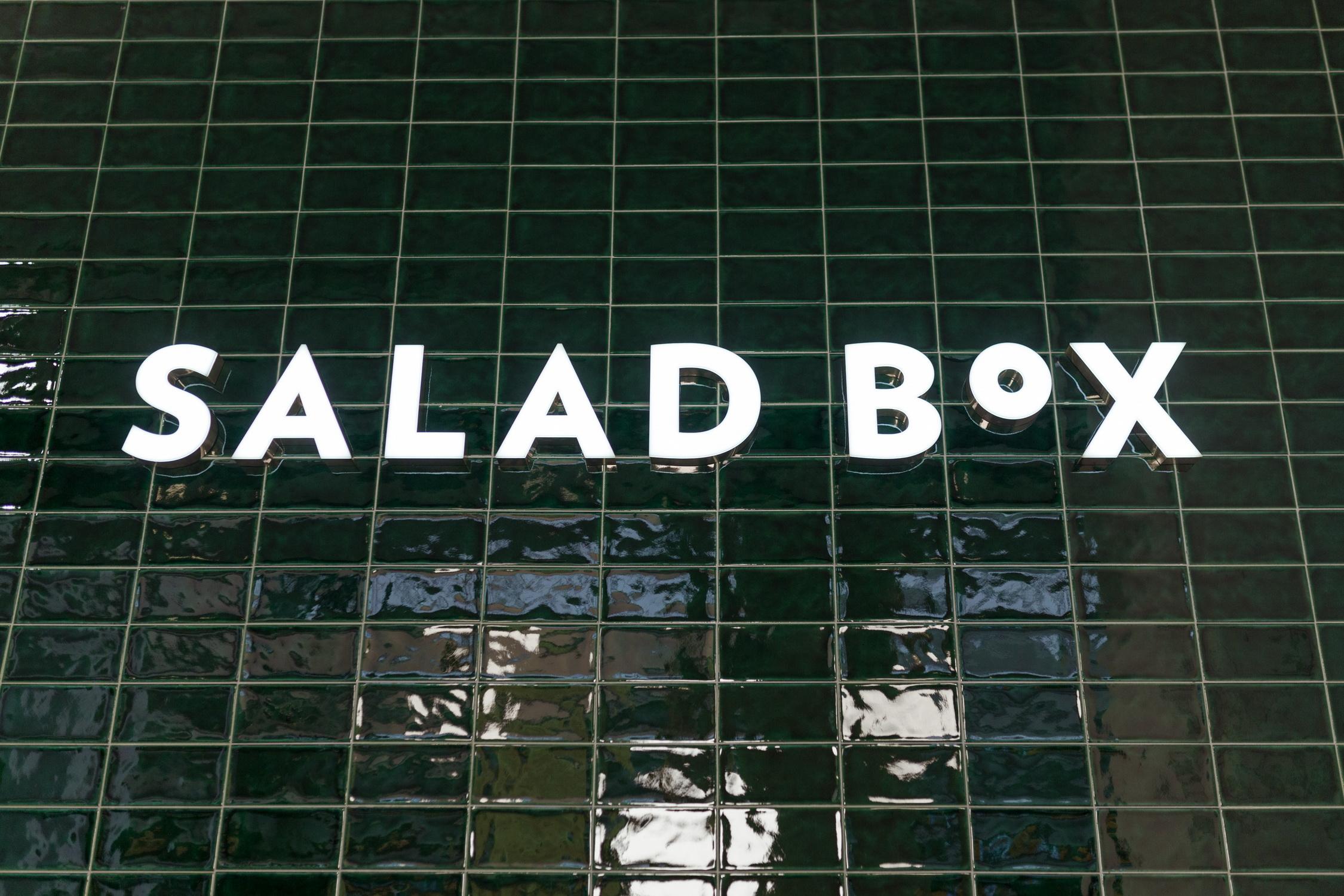Salad Box 22.jpg
