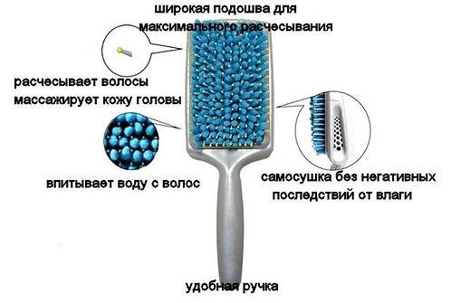 Влагопоглощающая расческа c микрофиброй