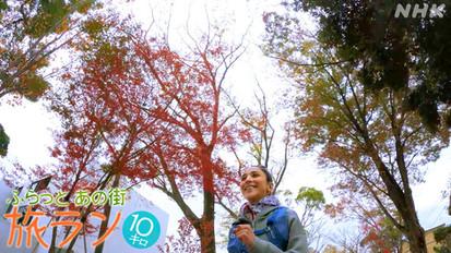 12/23(水) NHK BSP「旅ラン@大宮」