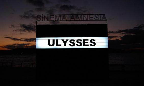 Sinema Amnesia